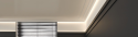 Profile oświetleniowe